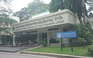 Chiang Mai University Savings and Credit Cooperative Limited